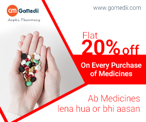 GoMedii Offer